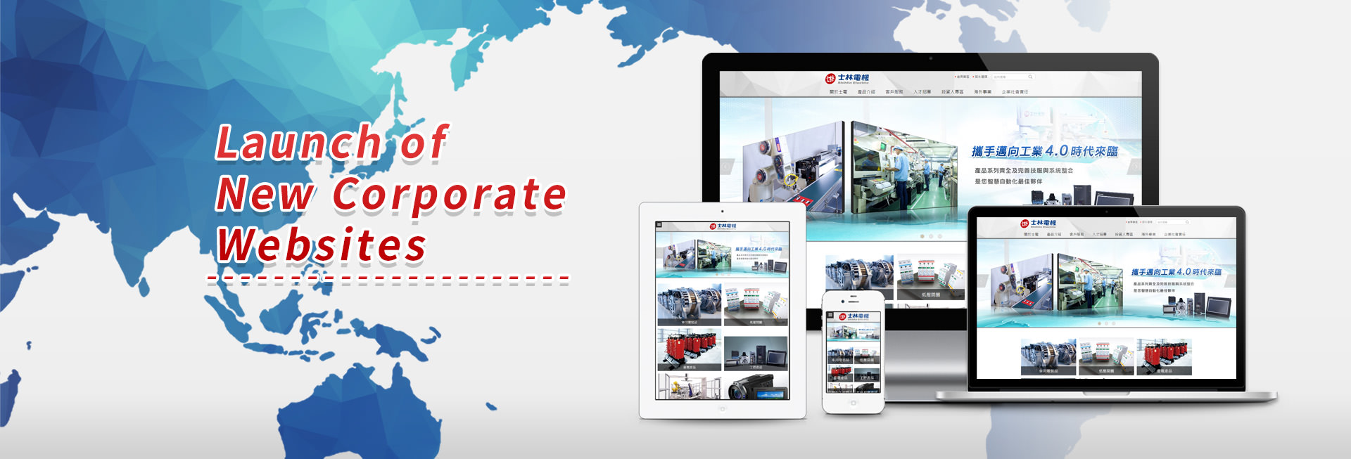 Launch of New Corporate Websites